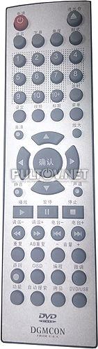 DGMCON SD-316 пульт для DVD-плеера