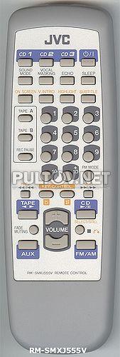 RM-SMXJ555V пульт для музыкального центра JVC MX-J555V и др.