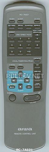 RC-7AS01 пульт для музыкального центра Aiwa
