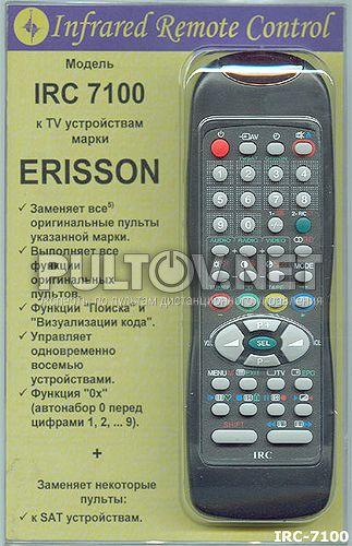 Irc 7100 инструкция