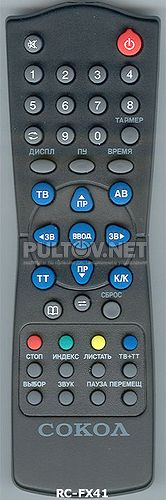 RC-FX41 пульт для телевизора с телетекстом