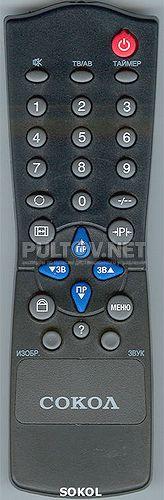 DF-65 пульт для телевизора SOKOL 54ТЦ7164 и других