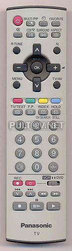 N2QAJB000108, N2QAJB000121 неоригинальный пульт для телевизора Panasonic TX-20LA2A и др.