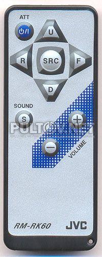 RM-RK60 оригинальный пульт для автомагнитолы JVC