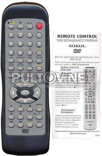 RM-3112 аналог болгарского производства