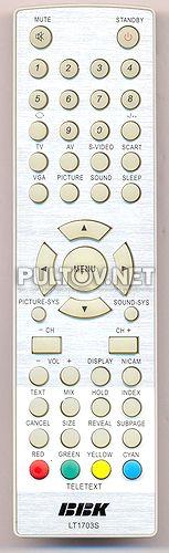 LT1703S оригинальный пульт для телевизора