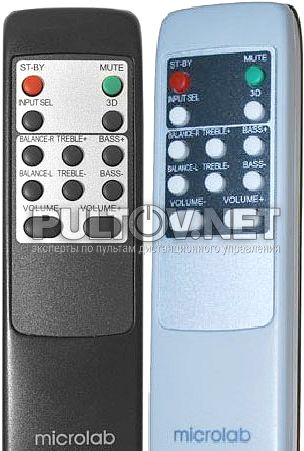 R3121 для акустической системы Microlab Pro 1, Pro 2 и Pro 3