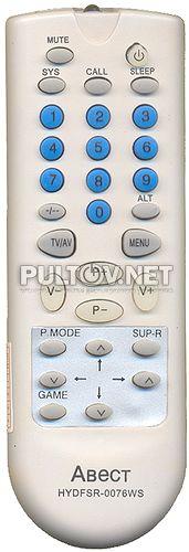 HYDFSR-0076WS, JINLIPU HYDFSR-0076WS, AVEST HYDFSR-0076WS, Hisense  HYDFSR-0076WS пульт для телевизора AVEST 64ТЦ03 и других