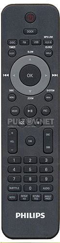 996510045569 пульт для музыкального центра Philips DCD3020