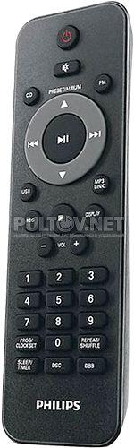 996510047281 оригинальный пульт для музыкального центра Philips MCM2050