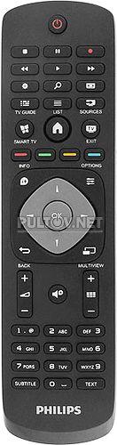 996590009748, 996590020164 оригинальный пульт для телевизора PHILIPS 42PFT5609 и других