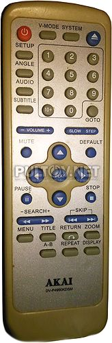 DV-P4990KDSM пульт для DVD-плеера AKAI