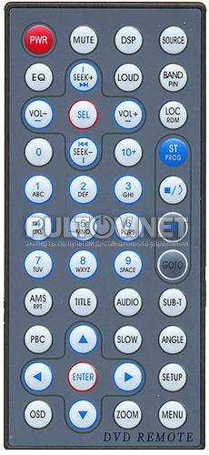 DVD REMOTE пульт для автомагнитолы AVH-P4550