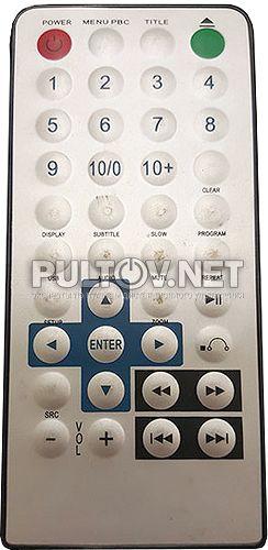 AVIS TO-020 пульт для автомобильного DVD-проигрывателя AVIS AVS400