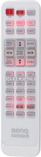 RCV011 пульт для проектора BenQ W1300 и др.