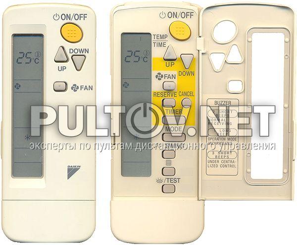 BRC4C151 пульт для кондиционера Daikin FAQ71BW1B и др.