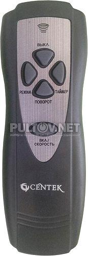 Centek #0197 пульт для вентилятора