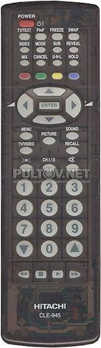 CLE-945 пульт для телевизора Hitachi C29F200B и др.