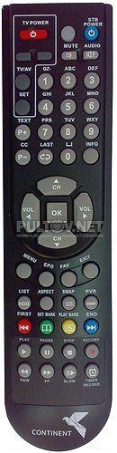 CHD-02/IR HD пульт для спутникового ресивера CONTINENT TV