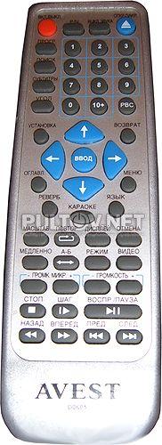 D0605 пульт для DVD-плеера Avest АВD-06