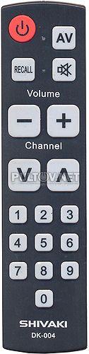 DK-004 дополнительный пульт для телевизоров SHIVAKI STV-32LED13 и других