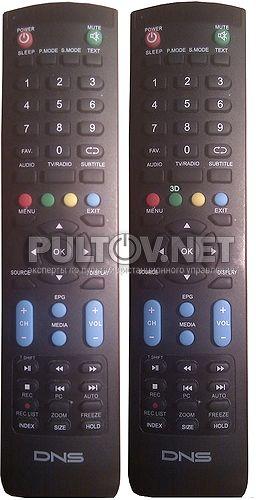 S39DB1 пульт для телевизора DNS