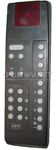 RC-4100 оригинальный пульт ДУ
