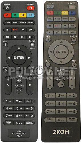HD CONNECT пульт для медиаплеера