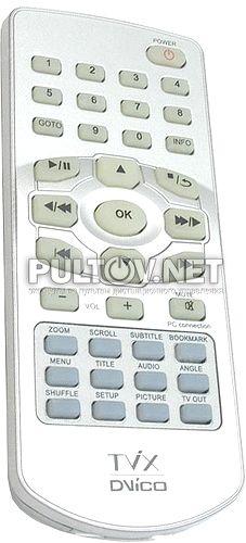TViX mini C-2000U пульт для HDD-мультиплеера Dvico