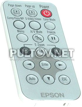 EMP-735 пульт для проектора Epson