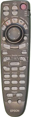 EMP-7800, EMP-7850, EMP-7900 пульт для проектора ERSON