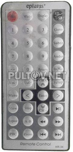 KR-34 пульт для портативного телевизора Eplutus EP-9511 (вариант 1)