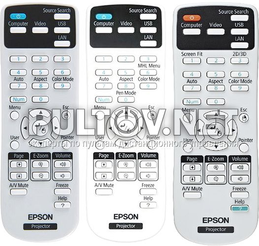 154720000, EPSON 159917600, 154720001 пульт для проектора EPSON EB-X12 и других