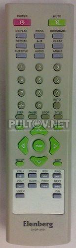 DVD-плеер DVDP-2401 - Пульты ДУ! Интернет-магазин ПДУ! Все пульты дистанционного управления!