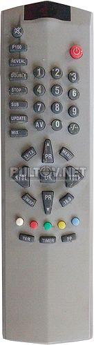 RC5B718F пульт для телевизора BEKO FS1500S