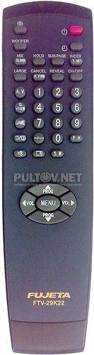 FUJETA FTV-29K22 пульт для телевизора