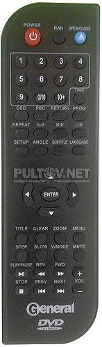 DG-365 пульт для DVD-плеера (модель #0139)