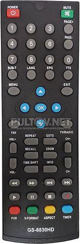 GS-8830HD пульт для DVB-T2-ресивера Gold Star