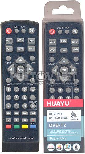 инструкция к универсальному пульту huayu hr-159e