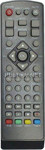 Huba HB-9818 пульт для DVB-T-ресивера