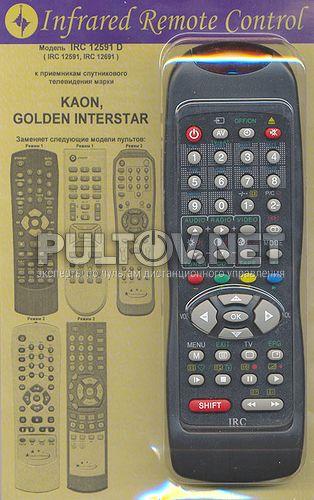 заменяющий IRC-12591 для Golden Interstar и Kaon