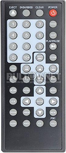 Intro DVD-210HD пульт для автомобильного DVD-плеера Intro