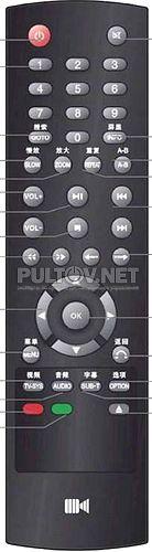 Kaiboer H1055 пульт для медиаплеера