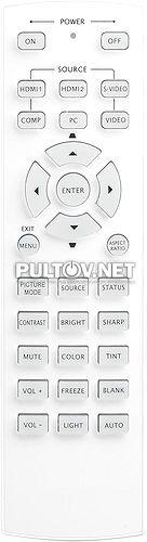 KNOLL HDP2100 пульт для проектора