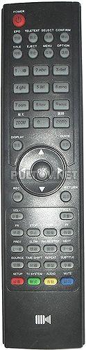 Kaiboer H1073 пульт для медиаплеера
