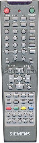 LC956BC60R пульт для телевизора SIEMENS, встроенного в вытяжку