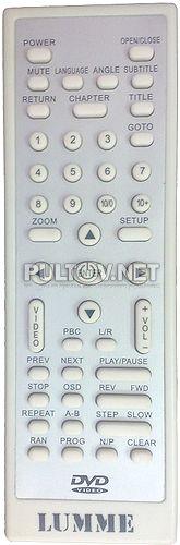 LUMME LU-900 пульт для DVD-плеера