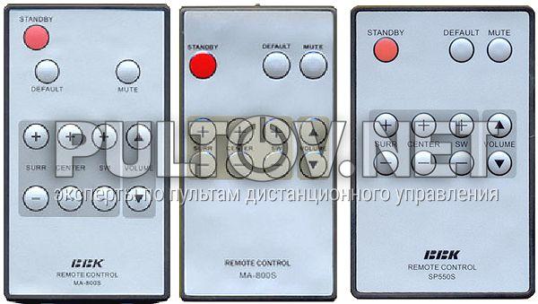 MA-800S ver.1, SP550S пульт для акустики BBK
