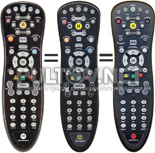 MXv3, MXv4, RC1534849, RCU01 оригинальный пульт для приставки Билайн ТВ