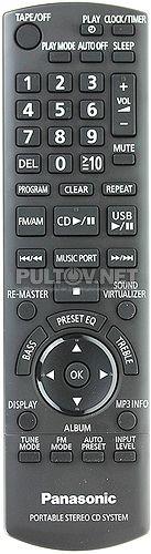 N2QAYA000008 пульт для магнитолы Panasonic RX-D55 и др.